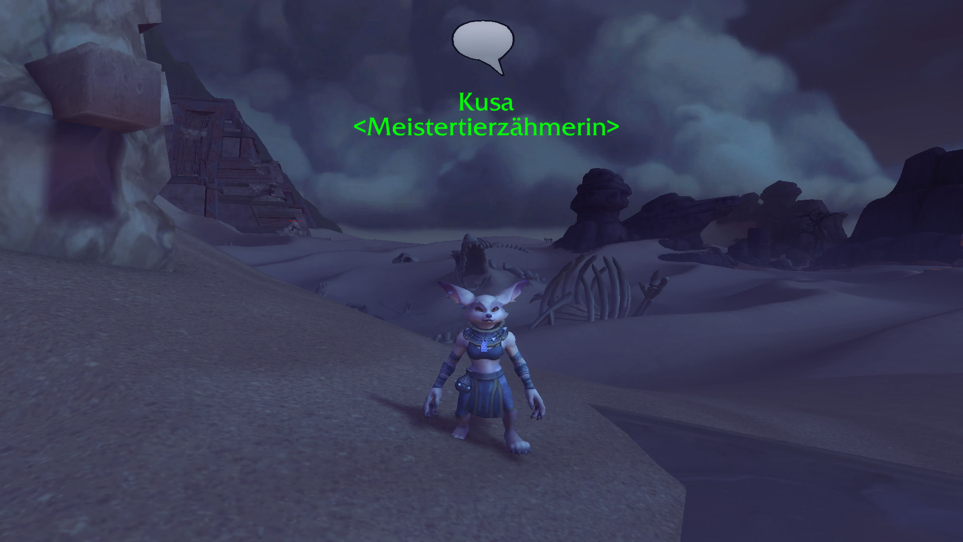 Wow Kusa Guide